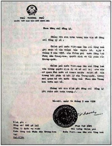 CongHamPhamVanDong1958
