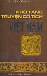 CotichVietnam