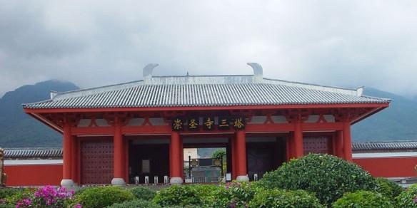 mienthamchuathuongson