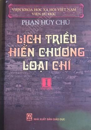 Lich trieu hien chuong loai chi GD2007